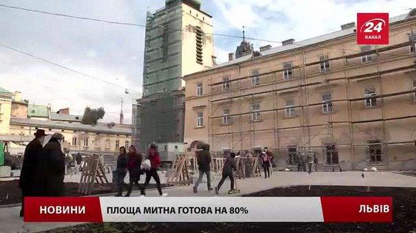 Перехід на площі Митній у Львові не встигнуть закінчити цьогоріч