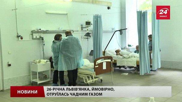 Через отруєння чадним газом у Львові щодня хтось потрапляє до «швидкої», – медики