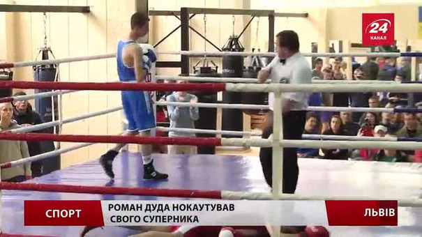 Боксери Західної України намагались вибороти першість відкритого чемпіонату Львівщини