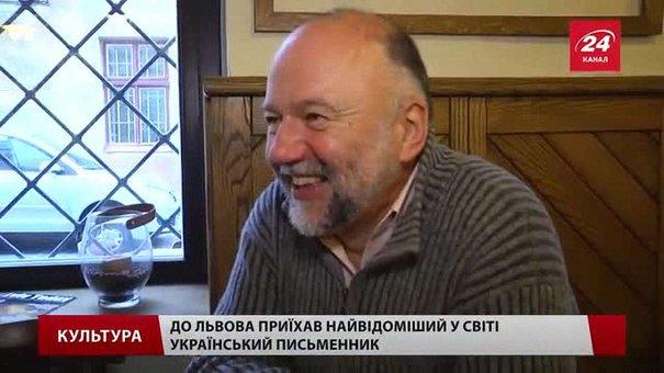 Андрій Курков запрезентував у Львові нову книжку «Шенгенська історія»