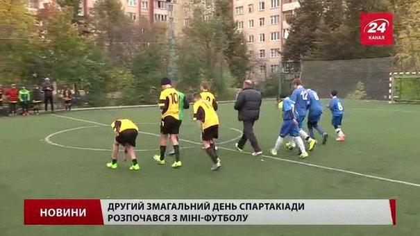 Спортивні гуртки Львова боролися за першість осінньої спартакіади