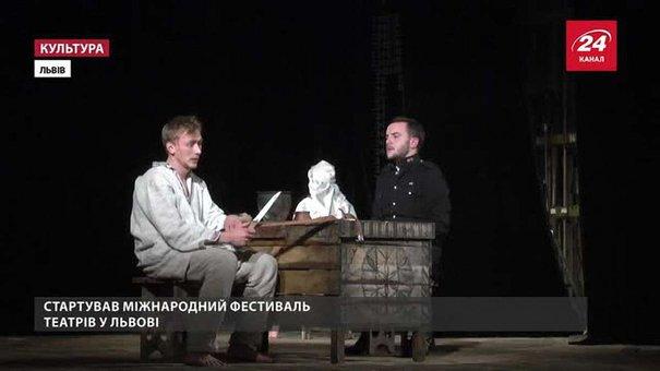 Фестиваль театрів у Львові відкрили «Украденим щастям» від «Золотих воріт»
