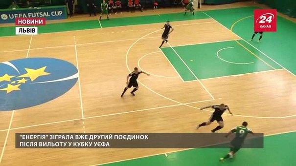 Після перемоги над «Титан-Зорею» львівська «Енергія» піднялась на другу сходинку Екстра-ліги