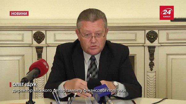 Бюджет розвитку Львова у 2017 році може втратити майже ₴700 млн