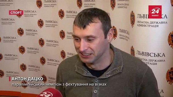 Найкращими спортсменами Львівщини вперше стали представники інваспорту