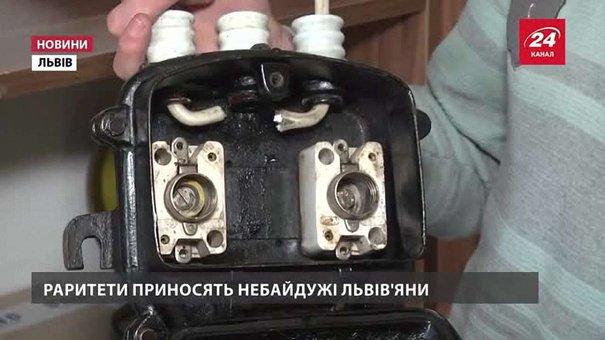 У Львові створюють інтерактивний музей історії електрифікації
