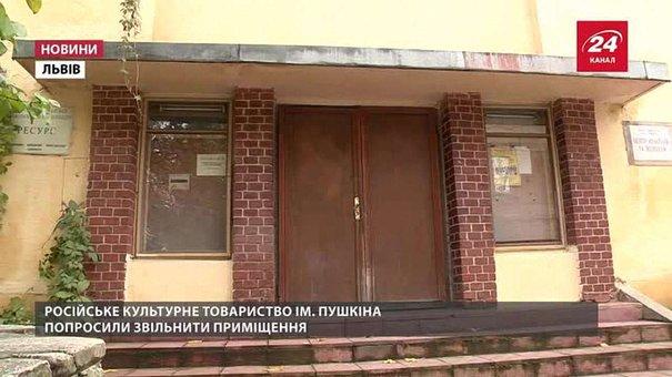 Директор Російського культурного центру обіцяє судитись за приміщення в центрі Львова