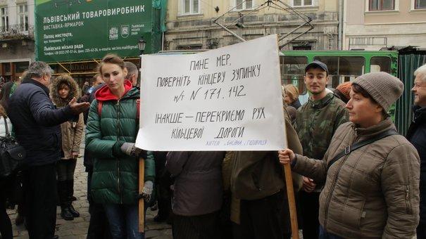 Під стінами Ратуші кілька десятків людей вимагали повернути приміські маршрутки до центру Львова