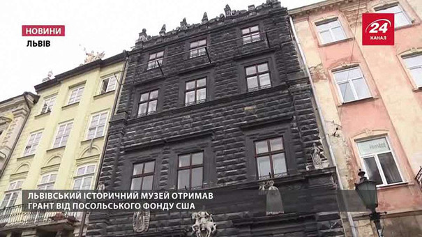 Посол США оглянула у Львові пам'ятку архітектури, яку реставруватимуть за американський грант
