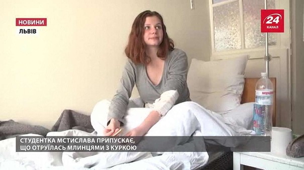 В отруєних відвідувачів їдальні УКУ підозрюють сальмонельоз