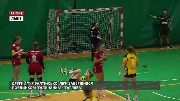 Львівська «Галичанка» перемогою завершила другий раунд Балтійської ліги