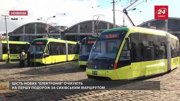 У «Львівелектротрансі» показали шість нових трамваїв