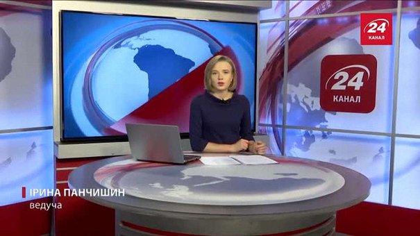 Головні новини Львова за 31 жовтня