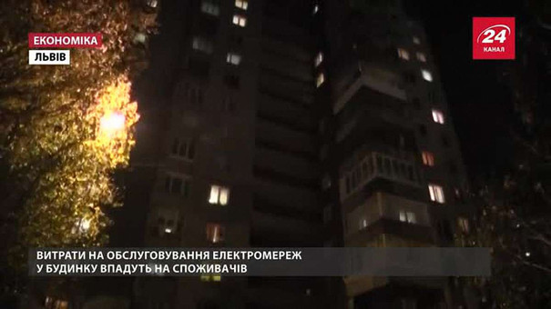 З Нового року квартплата в Україні може зрости