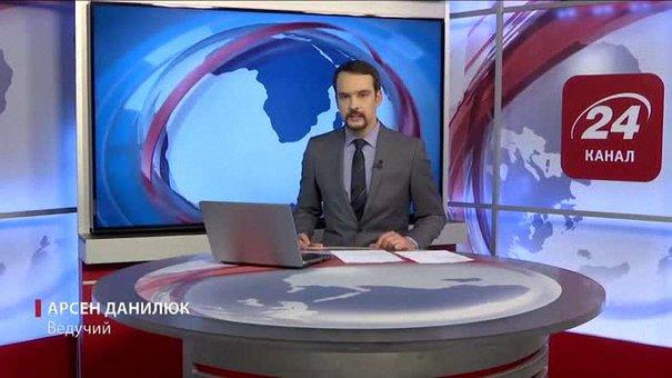 Головні новини Львова за 1 листопада