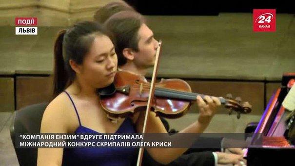 Компанія «Ензим» вдруге підтримала Міжнародний конкурс скрипалів Олега Криси