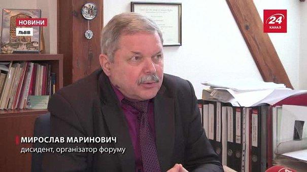 У Львові дисиденти з 15 країн світу підготують звернення до світових урядів