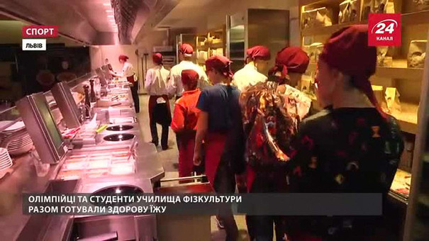 Львівські олімпійці разом зі студентами готували корисні смаколики