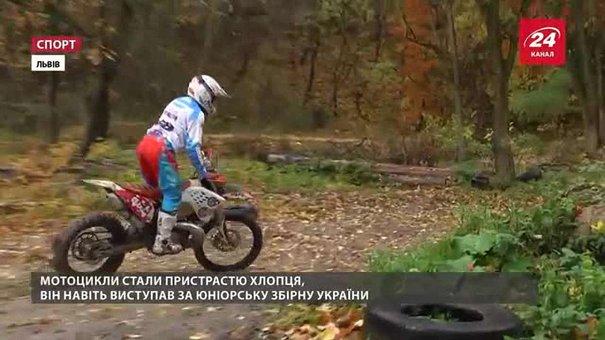Чемпіон України з трьох дисциплін мотоспорту розповів про свій шлях до успіху