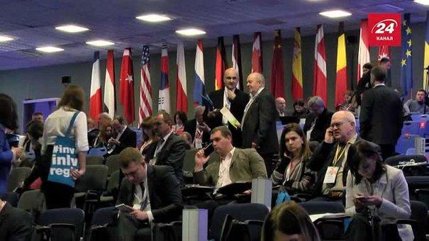 У Львові відкрили 16-й Міжнародний економічний форум