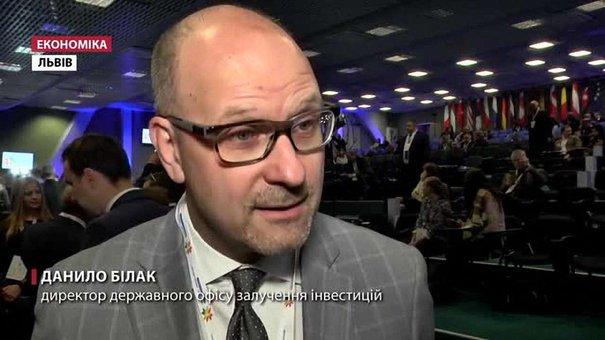 Львівщина – одна з перших в Україні за вкладеними інвестиціями