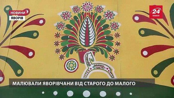 На Львівщині встановили рекорд України: створили найдовшу стіну з яворівським розписом