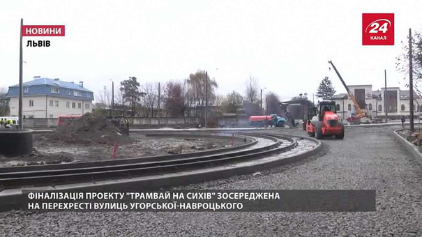 Цього тижня у Львові проведуть тестовий запуск трамвая на Сихів
