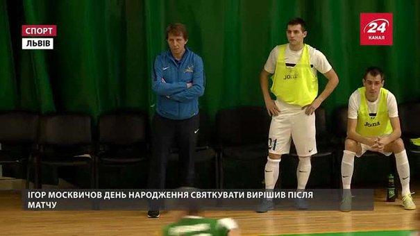 Львівська «Енергія» після поразки від «Продексіму» опустилась у турнірній таблиці
