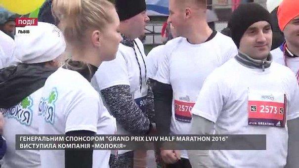 Генеральним спонсором Grand Prix Lviv Half Marathon 2016 виступила компанія «Молокія»