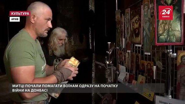Львівські художники запрошують на благодійний аукціон для потреб військових