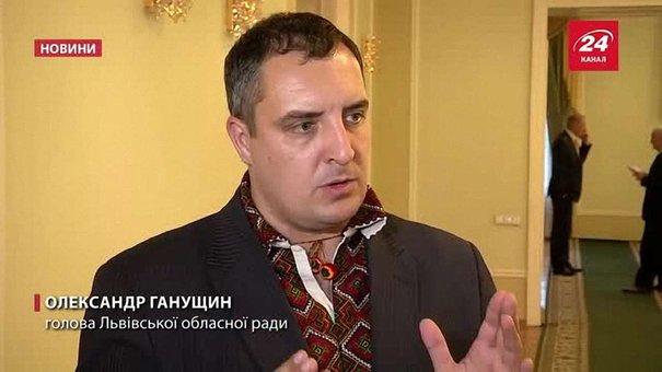 Львівська облрада «затиснула»  Стрий у своїх межах