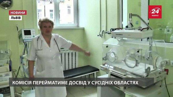 У Львові активісти перевіряють пологові відділення
