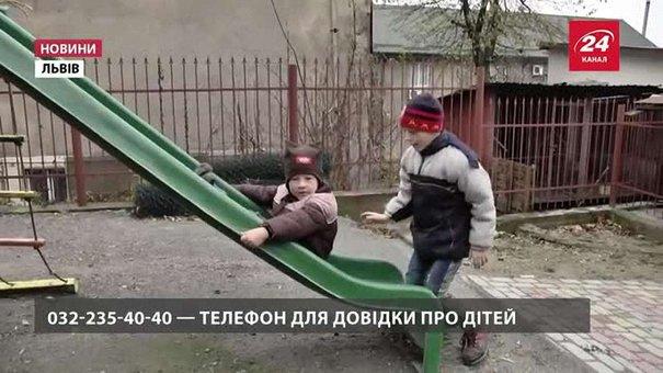 Двійко маленьких братів зі Львова шукають сім'ю, яка б їх усиновила