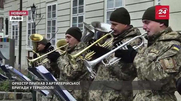 Концерт під дощем влаштували у Львові вояки з Тернополя