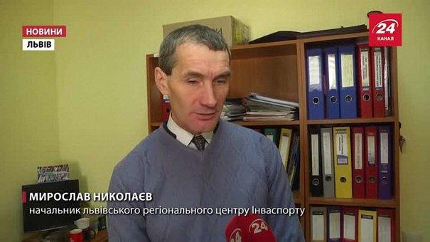 Українські військовослужбовці візьмуть участь у Іграх Нескорених в Канаді