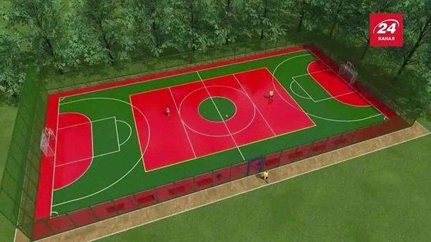 Чотири львівські школи матимуть багатофункціональні майданчики