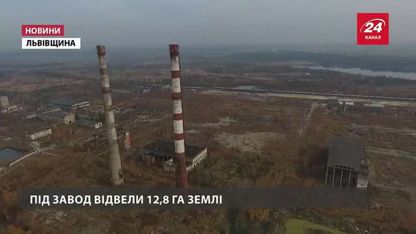 Ексклюзивна аерозйомка ділянки під сміттєпереробний завод на Львівщині