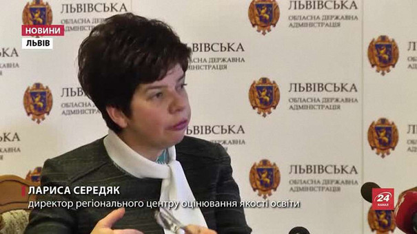 В Україні скоротили термін реєстрації на ЗНО-2017