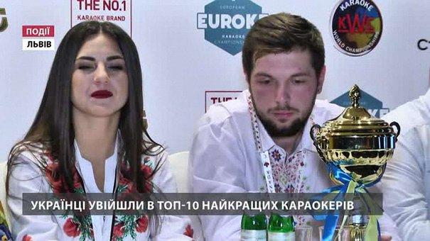 Українці увійшли в ТОП-10 найкращих караокерів світу