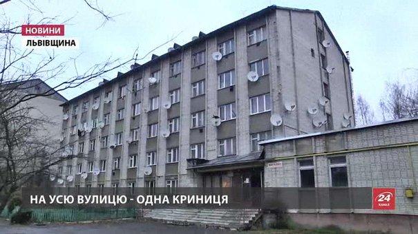 Єдиний райцентр Львівщини без міського водогону нарешті отримав воду