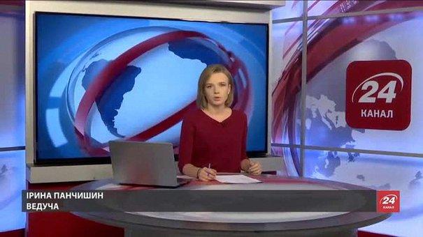 Головні новини Львова за 14 листопада