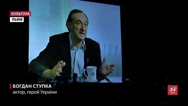 В арт-проекті «Крила» у Львові показали ексклюзивні інтерв'ю Богдана Ступки