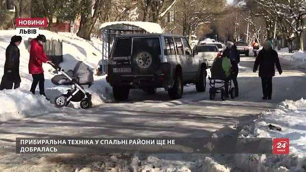 Снігоприбиральна техніка у Львові з міжквартальних доріг переїде у двори