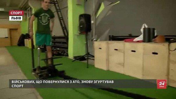 Військові, що втратили кінцівки, готові підкорити п'ятий етап «Ігор героїв» у Львові