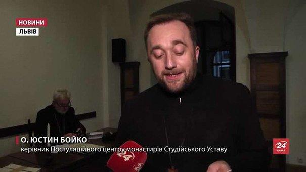 У Львові оприлюднили листи Блаженного Климентія Шептицького до родини