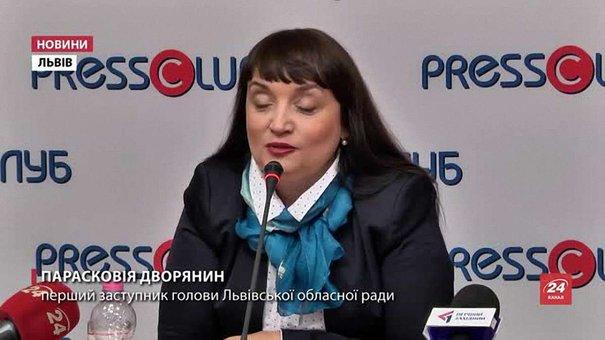 Лікарні на Львівщині зобов'язали оприлюднювати інформацію про залишки безкоштовних ліків
