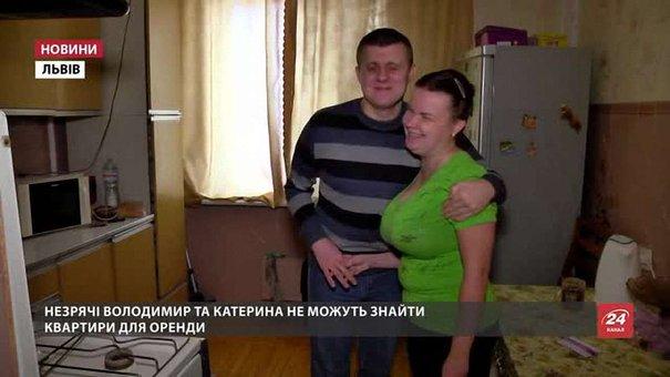 Двоє закоханих незрячих у Львові отримують відмови від орендодавців житла