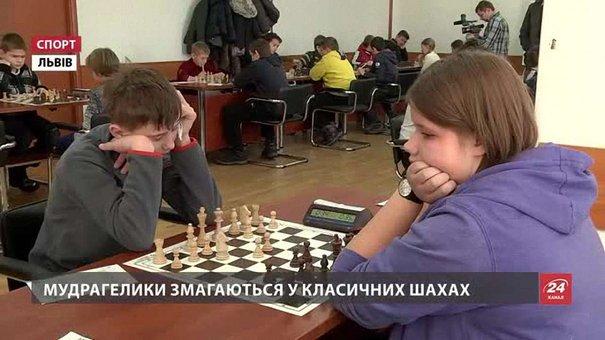 Юні розумники стартували на чемпіонаті Львівщини із шахів
