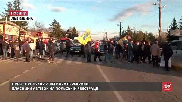 Протестувальники на кордоні час від часу пропускали транспорт