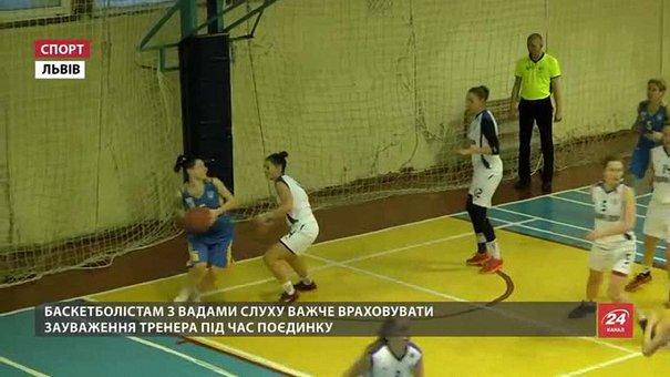 Львівські баскетболістки університету фізкультури двічі обіграли збірну України з «Інваспорту»
